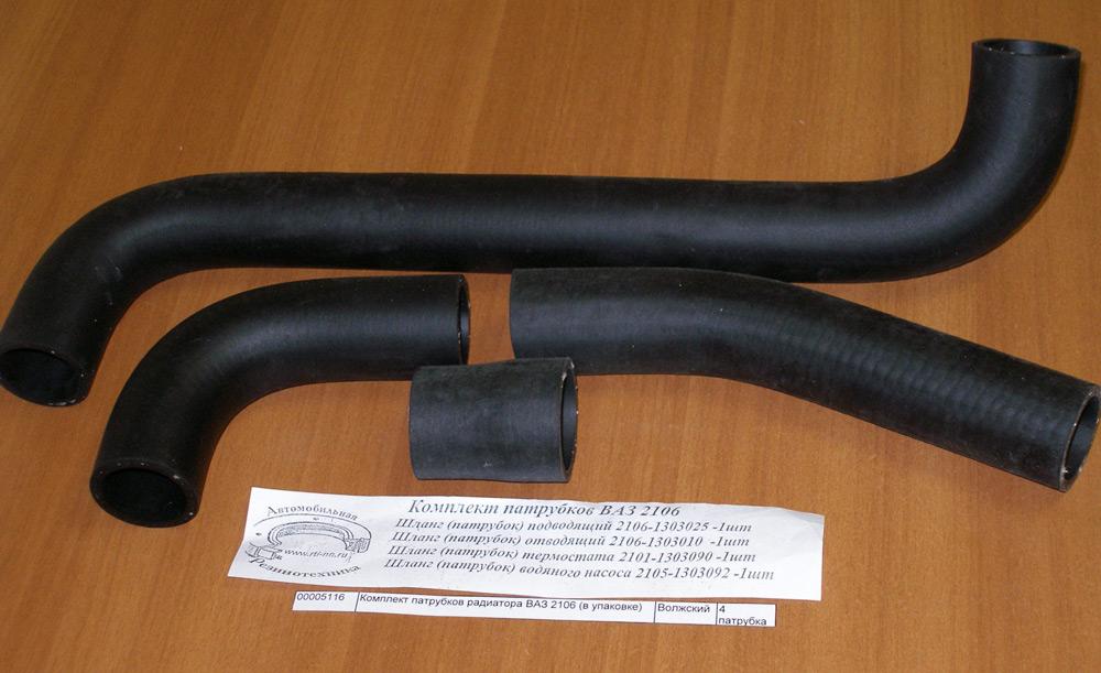 Комплект патрубков на ВАЗ-2108