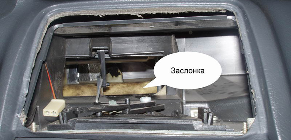 Заслонка в ВАЗ-2110