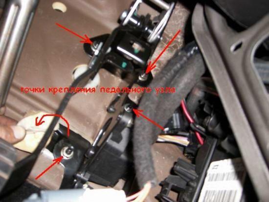 Пятый этап ремонта вентилятора Renault Megan 2