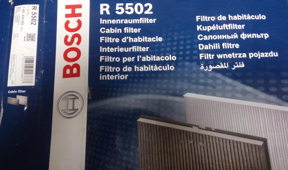 Bosch 01987-435502