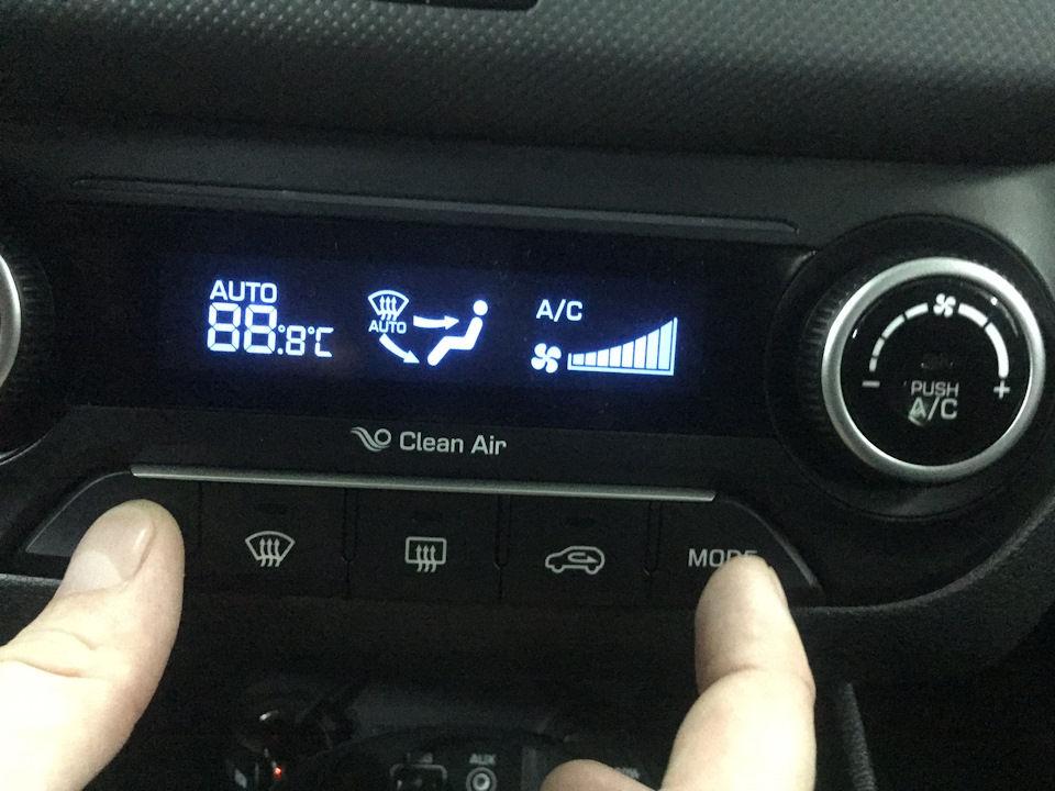 Климат контроль hyundai tucson