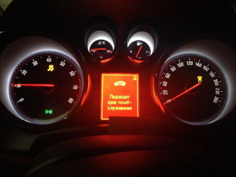 Информация на панели приборов Opel Mokka
