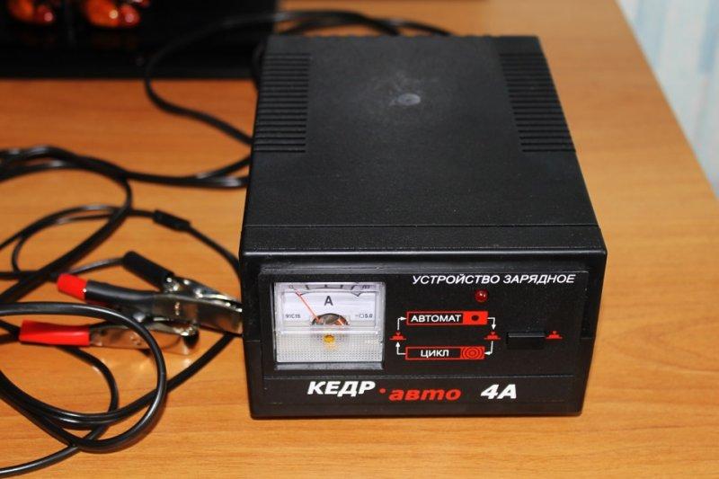 Зарядное устройство Кедр 4А
