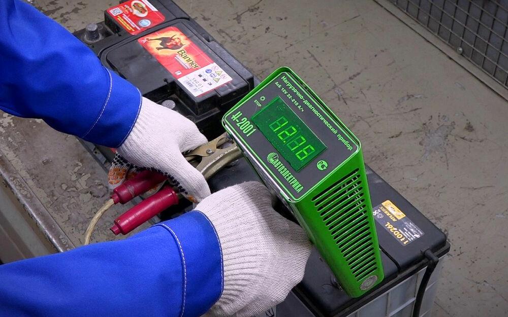 Диагностировать батарею нагрузочной вилкой