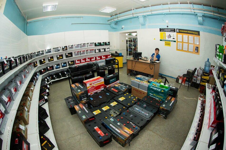 Магазин с аккумуляторами