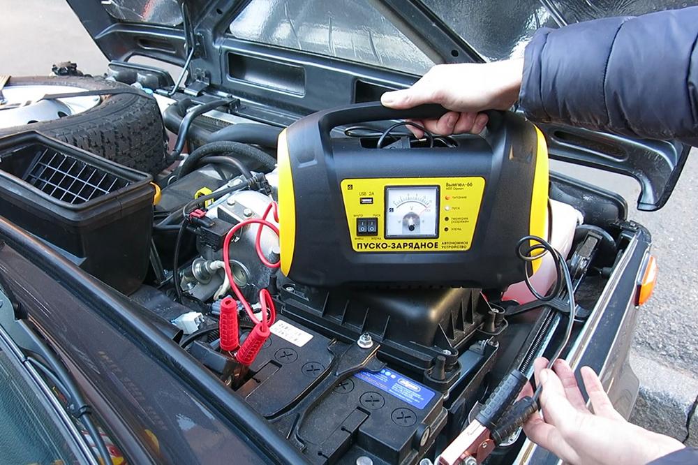Применение пуско-зарядного устройства к авто