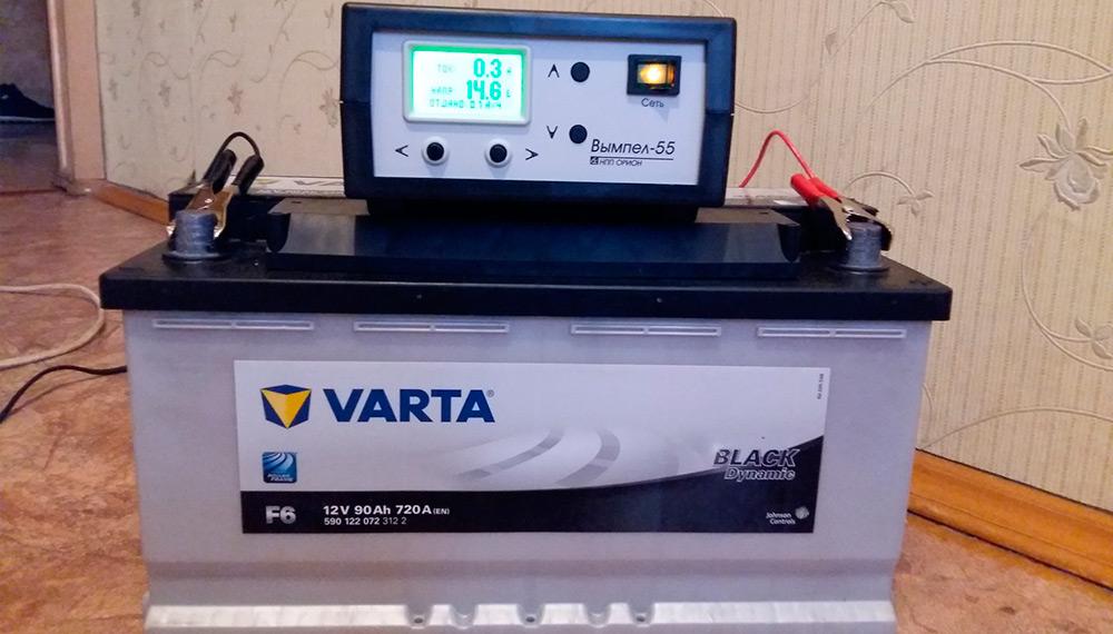 Как правильно заряжать аккумулятор зарядными устройствами Вымпел