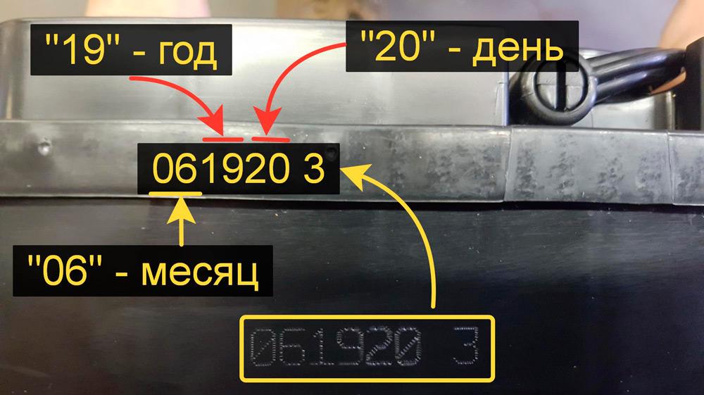 Дата изготовления АКБ