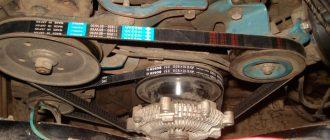 Генератор и ремень Nissan Terrano