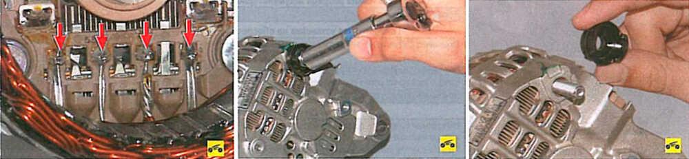 Снятие статора и выпрямительного блока
