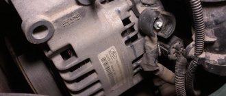 ремень и генератор на автомобилях Ford Focus 2