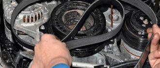 заменить ремень и генератор на Chevrolet Cruze