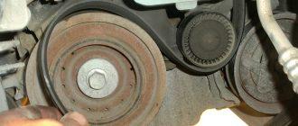 Ремень и генератор на Renault Kangoo