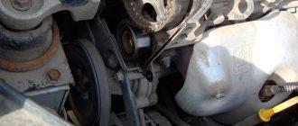 заменить ремень и генератор на автомобилях Kia Rio